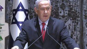 رئيس الوزراء بنيامين نتنياهو يُكلف بمهمة تشكيل الحكومة، 17 أبريل، 2019. (GPO screenshot)