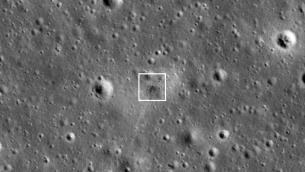 موقع سقوط سفينة 'بريشيت' الفضائية الإسرائيلية على سطح القمر (NASA/GSFC/Arizona State University)