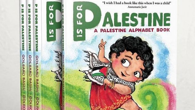 "غلاف كتاب ""P is for Palestine""  (Courtesy of Golbarg Bashi/via JTA)"