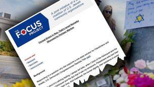 """مشروع فوكوس """"الذي تم إطلافه في عام 2017 لعرض 'نقاط حوار أسبوعية حول قضايا الساعة المتعلقة بمعاداة السامية ونزع الشرعية عن إسرائيل"""". (Getty Images/JTA Montage)"""