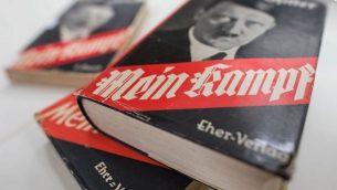 كتاب 'كفاحي'