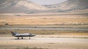طائرة إسرائيلية من طراز 'اف-35' خلال مناورة لسلاح الجو، يونيو 2019.  (IDF Spokesperson)