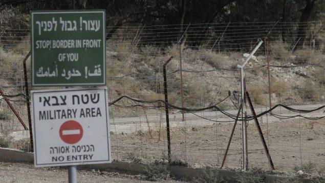 صورة توضيحية: الحدود بين اسرائيل والاردن، 22 اكتوبر 018 (AP Photo/Ariel Schalit)