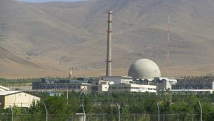 توضيحية: المنشآت النووية الإيرانية للمياه الثقيلة بالقرب من مدينة آراك بوسط البلاد. (CC-BY-SA 3.0/Wikimedia/Nanking2012)