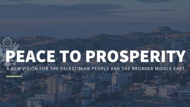 خطة البيت الابيض للسلام التي تم الكشف عنها في موقعها في 22 يونيو 2019 (Screencapture)