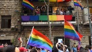 المشاركون في مسيرة الفخر في القدس، 2 اغسطس 2018 (Gili Ya'ari/Flash90)