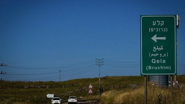 لافتة   A traffic sign directing to Kela Alon, in the Golan Heights on May 12, 2019. Prime Minister Benjamin Netanyahu announced Sunday on the location of the new town named after US President Donald Trump near Kela Alon, in the Golan Heights. (Basel Awidat/Flash90)