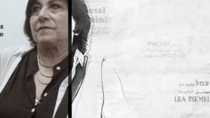 """المحامية ليا تسيميل في الإعلان الترويجي للفيلم الوثائقي """"المحامية"""".  (Screen capture/YouTube)"""