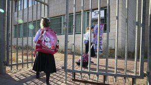 صورة توضيحية: طالبات يصلن مدرسة يهودية متشددة (Flash90)