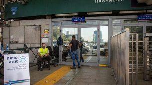 مدخل محطة قطار 'هشالوم' في وسط تل أبيب، 21 سبتمبر، 2016.  (Miriam ALster/FLASH90)
