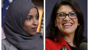 صورة مركبة من عام 2018 تظهر النائبتان إلهان عمر (ديمقراطية-مينيسوتا)، يسار، ورشيدة طليب (ديمقراطية-ميشيغان)، في وشانطن (AP Photo/Carolyn Kaster,)