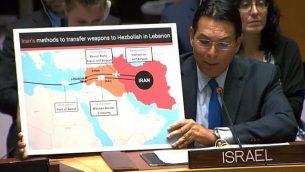 سفير إسرائيل لدى الأمم المتحدة داني دنون يتحدث أمام مجلس الأمن في نيويورك، 23 يوليو، 2019.  (Courtesy: Israel Mission to the UN)