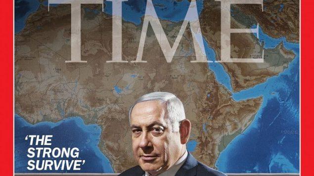 غلاف عدد 22 يوليو لصحيفة التايمز، الذي يظهر فيه رئيس الوزراء بنيامين نتنياهو مع العنوان 'الاقوياء ينجون'