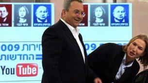 إيهود براك وتسيبي ليفني في صورة لهما من عام 2009.  ( Gil Yohanan/Flash90)