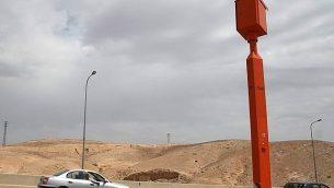 كاميرا سرعة على الطريق السريع رقم 1 من القدس إلى البحر الميت، 25 مارس، 2014.  (Nati Shohat/Flash 90)
