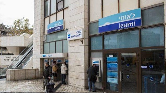 بنك لئومي في القدس، 16 نوفمبر، 2014.(Yonatan Sindel/Flash90)