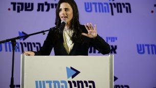 أييليت شاكيد تتكلم في مؤتمر صحفي في رمات غان، 21 يوليو، 2019، بعد الاعلان عنها رئيسة لحزب 'اليمين الجديد'. (Tomer Neuberg/Flash90)