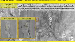 صورة فضائية لاحد المواقع التي تعرضت للقصف في غارات جوية اسرائيلية مفترضة ضد اهداف إيرانية في سوريا في 1 يوليو 2019 (ImageSat International)