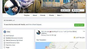 صفحة في الفيسبوك قال الشابام في 24 يوليو 2019 انها مزيفة وتم استخدامها لتجنيد عملاء للمخابرات الإيرانية (Shin Bet)