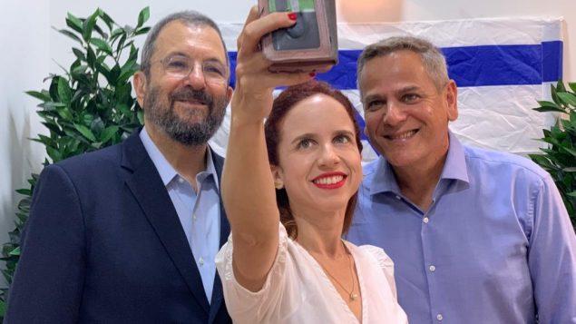 رئيس 'الحزب الديمقراطي الإسرائيلي' إيهود باراك، عضو الكنيست من حزب العمل ستاف شافير، ورئيس حزب ميريتس نيتسان هوروفيتس، 25 يوليو 2019 (Courtesy)