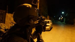 صورة توضيحية: جندي اسرائيلي خلال عملية في الضفة الغربية عام 2018 (Israel Defense Forces)