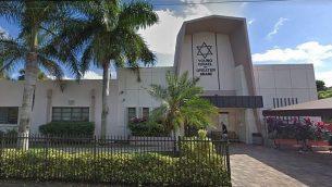 لقطة شاشة: كنيس 'يونغ إسرائيل' في نورث ميامي بيتش.  (Google Maps)