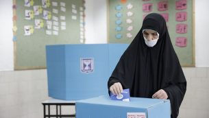 سيدة بدوية تدي بصوتها خلال الإنتخابات في مدينة رهط، 9 أبريل، 2019. (AP/Tsafrir Abayov)