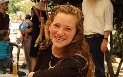 رينا شنيرب (17 عاما)، ضحية هجوم وقع في الضفة الغربية في 23 أغسطس، 2019.  (courtesy)