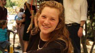رينا شنيرب (17 عاما)، ضحية تفجير عبوة ناسفة في الضفة الغربية، 23 أغسطس، 2019.  (Courtesy)