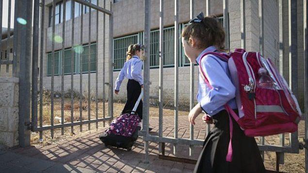 طفلتان من المجتمع الحريدي تدخلان مدرستهما في بيت شيمش، 8 سبتمبر، 2014. (Flash90)