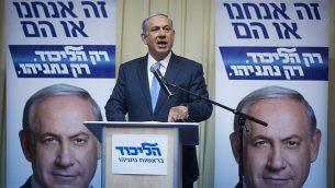 رئيس الوزراء بنيامين نتنياهو يدلي بخطاب متلفز في مقر إقامته الرسمي بالقدس، 17 مارس، 2015. على اللافتة وراءه كُتب: 'نحن أو هم. فقط الليكود، فقط نتنياهو'.  (Yonatan Sindel/Flash90)