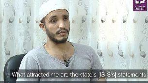 سياف شريف داود، عربي اسرائيلي انضم الى صفوف داعش في سوريا، خلال مقابلة مع قناة 'العربية' (video screenshot)