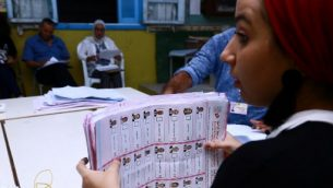 مركز اقتراع في سوسة ، جنوب عاصمة تونس ،  15 سبتمبر 2019 ANIS MILI / AFP
