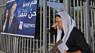 سيدة درزية تغادر مركز اقتراع بعد الإدلاء بصوتها خلال الانتخابات البرلمانية، 17 سبتمبر، 2019، في دالية الكرمل بشمال إسرائيل. (Photo by JALAA MAREY / AFP)