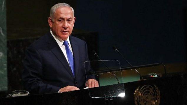 رئيس الوزراء بنيامين نتنياهو يلقي كلمة أمام قادة العالم في المؤتمر ال72 للجمعية العامة للأمم التحدة في مقر المنظمة في نيويورك، 19 سبتمبر، 2017. (Spencer Platt/Getty Images/AFP)