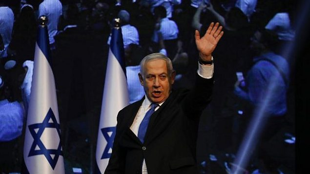 رئيس الوزراء بنيامين نتنياهو يخاطب مناصريه في مقر الحزب بعد الإنتخابات بتل أبيب، 18 سبتمبر، 2019.  (Ariel Schalit/AP)