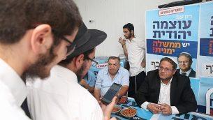 ايتمار بن غفير من حزب 'عوتسما يهوديت' في صفد، شمال إسرائيل، 8 سبتمبر، 2019.  (David Cohen/Flash90)