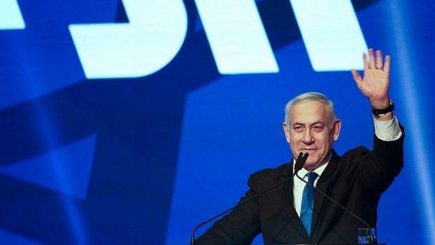 رئيس الوزراء بنيامين نتنياهو يلقي خطاب في مقر حزبه بتل ابيب، 18 سبتمبر 2019 (Miriam Alster/Flash90)