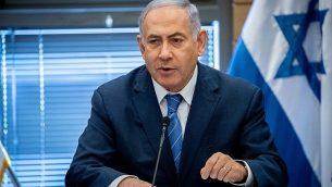 رئيس الوزراء بنيامين نتنياهو يترأس جلسة لحزب الليكود في الكنيست بالقدس، 23 سبتمبر، 2019. (Photo by Yonatan Sindel/Flash90)