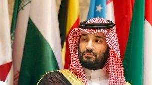 ولي العهد السعودي محمد بن سلمان خلال مشاركته في مؤتمر منظمة التعاون الإسلامي في مكة، السعودية، 1 يونيو، 2019.  (AP Photo/Amr Nabil)