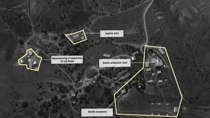 صورة جوية لما يقول الجيش الإسرائيلي إنه موقع لإنتاج الصواريخ الدقيقة في سهل البقاع اللبناني. (Israel Defense Forces)