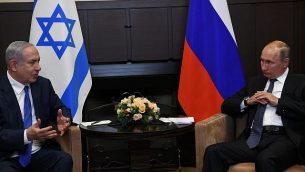 رئيس الوزراء بنيامين نتنياهو، يسار، والرئيس الروسي فلاديمير بوتين في سوتشي، روسيا، 12 سبتمبر، 2019. (Amos Ben Gershom/GPO)