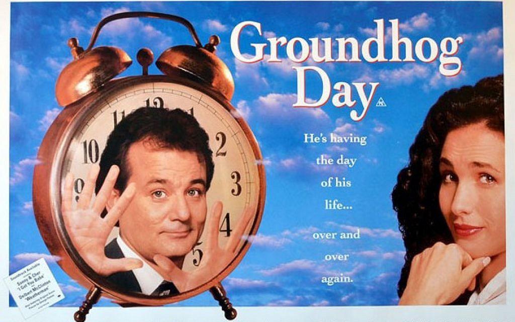 إعلان فيلم Groundhog Day (Courtesy)