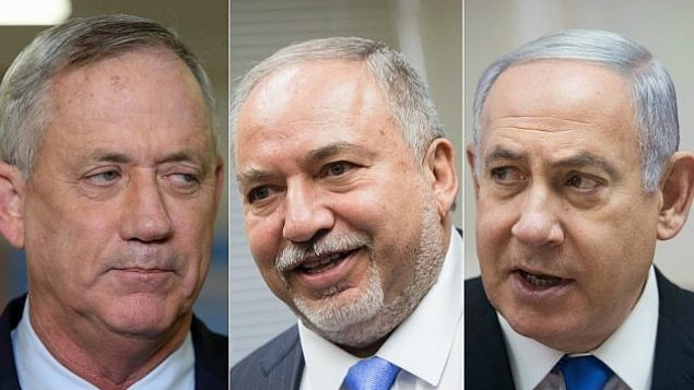 (من اليسار إلى اليمين): زعيم حزب 'أزرق أبيض'، بيني غانتس، ورئيس حزب 'يسرائيل بيتنو'، أفيغدور ليبرمان، ورئيس الوزراء بنيامين نتنياهو.  (Yonatan Sindel, Noam Revkin Fenton/Flash90)