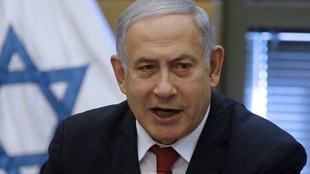 رئيس الوزراء بنيامين نتنياهو يتحدث خلال جلسة لحزب الليكود في الكنيست، القدس، 3 أكتوبر، 2019.  (Menahem KAHANA / AFP)