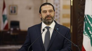 رئيس الوزراء اللبناني سعد الحريري يلقي خطابا في مقر الحكومة في وسط العاصمة بيروت' 18 أكتوبر 2019 (MARWAN TAHTAH / AFP)