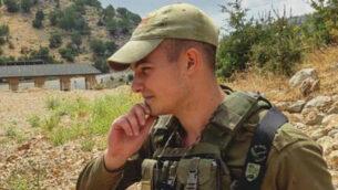 الجندي إيلي أشكنازي (Courtesy)