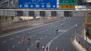 صورة توضيحية: اسرائيليون يركبون دراجات في طريق ايالون السريع في تل ابيب، خلال يوم الغفران، 19 سبتمبر 2018 (Miriam Alster/Flash 90)