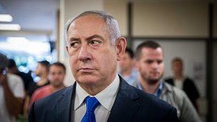 رئيس الوزراء بنيامين نتنياهو خلال مؤتمر صحفي في الكنيست، 15 سبتمبر 2019 (Yonatan Sindel/Flash90)