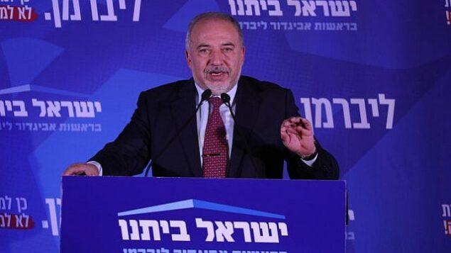 رئيس حزب 'يسرائيل بيتنو'، أفيغدور ليبرمان، يلقي كلمة في مقر الحزب بالقدس في ليلة الإنتخاباتن 17 سبتمبر، 2019.  (Yonatan Sindel/FLASH90)